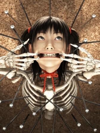 Наказание Йошитаки Каваками. Изображение № 13.