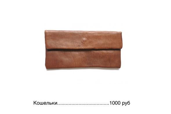 Бренд Nutsa Modebadze переносит производcтво в Европу. Изображение № 14.