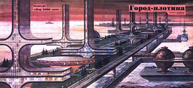 Лифт в космос  и город-плотина: Каким видели будущее в СССР. Изображение № 7.