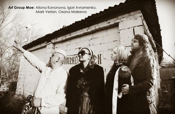 Изображение 1. Молдова на 54-ой Венецианской биеннале.. Изображение № 1.