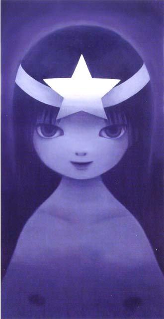 Rieko Sakurai. Изображение № 24.