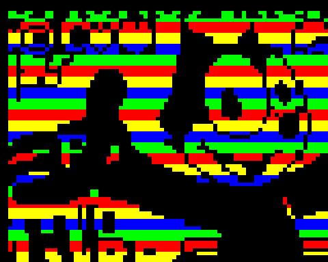 Изображение 7. Куда убежали пиксели.. Изображение № 5.