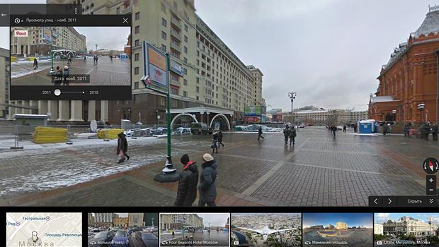 8 советов для тех, кто пользуется Google Maps. Изображение № 3.