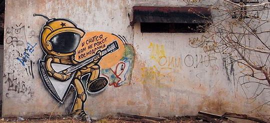 Интервью с граффити райтером Stan One. Изображение № 4.