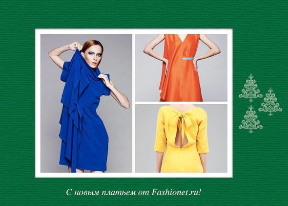 С новым платьем от fashionet.ru!. Изображение № 1.