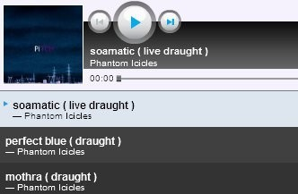 Phantom Icicles: ищем женский голос. Изображение № 2.