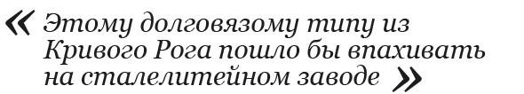 «Таможня» и немного Маяковского. Изображение № 2.