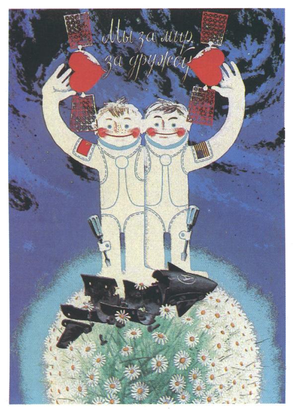 Искусство плаката вРоссии 1884–1991. Изображение № 23.