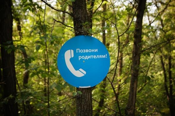 Уличные знаки в Запорожье. Изображение № 9.