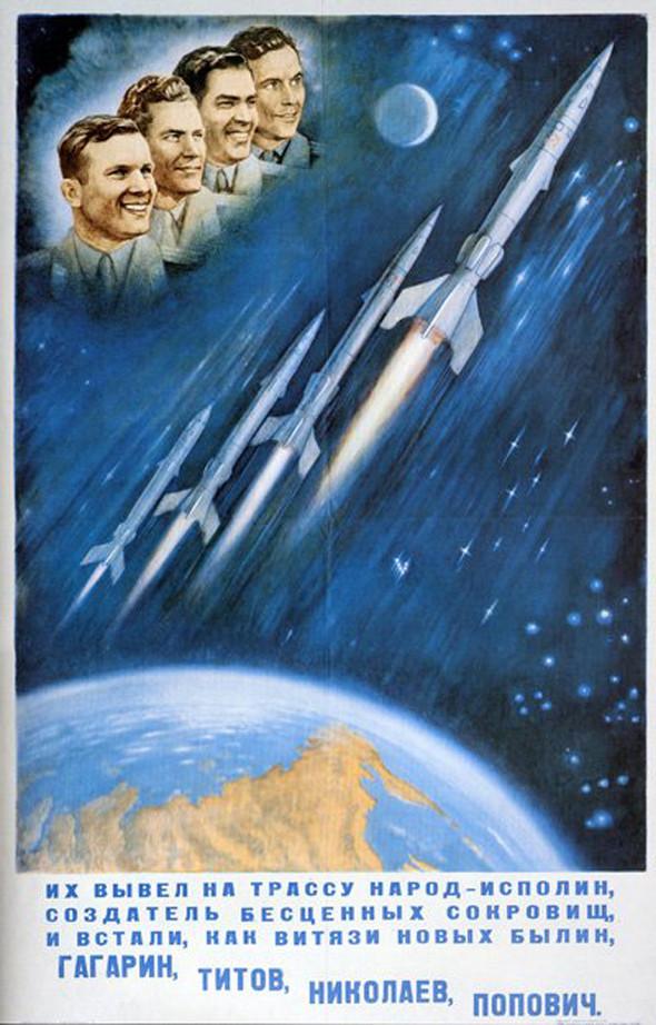 «Поехали!» Подборка ретро-плакатов с Юрием Гагариным. Изображение № 17.