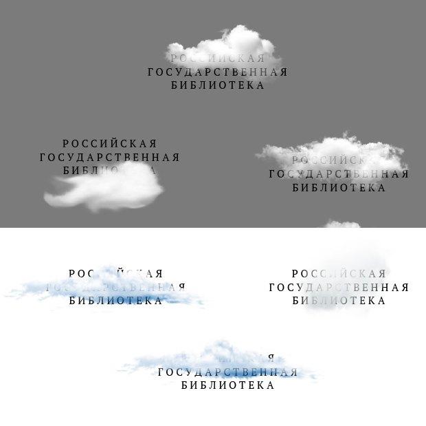 Редизайн: Российская государственная библиотека. Изображение №22.