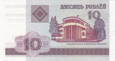 """Рассказ """"10 рублей"""". Изображение № 1."""