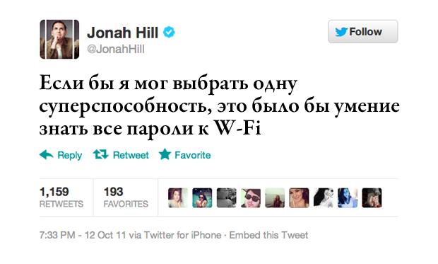 Джона Хилл, звезда «SuperПерцев» и «Дружинников». Изображение №5.