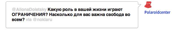 Q&A с Аленой Долецкой. Изображение № 6.