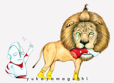 ЮкаЯмагучи. Изображение № 39.