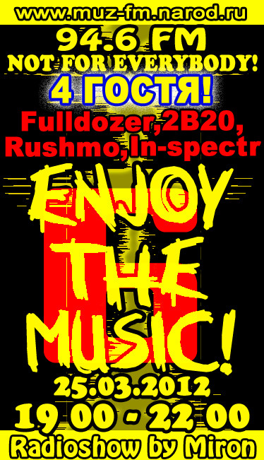 ENJOY THE MUSIC!#6_25 03 2012_5Guests-radioshow by Miron (запись). Изображение № 1.