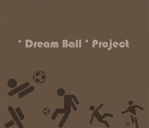 Dream Ball для Третьего мира. Изображение № 1.