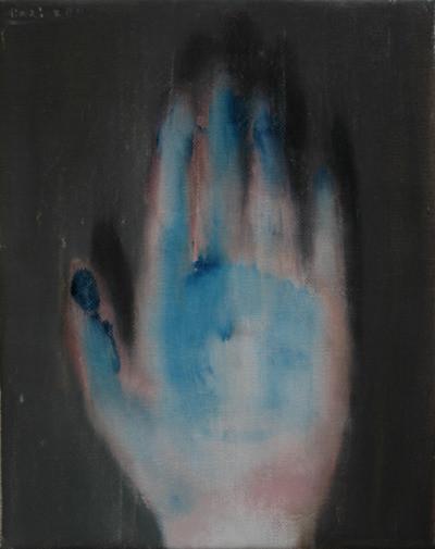 Изображение 78. Голубая Кровь.. Изображение № 78.
