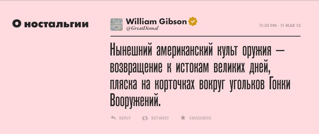 Уильям Гибсон,  писатель и отец киберпанка. Изображение № 1.
