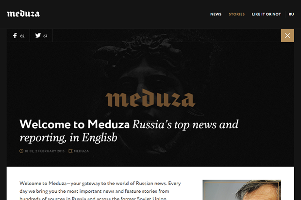 Издание Meduza начало переводить материалы о России на английский. Изображение № 1.