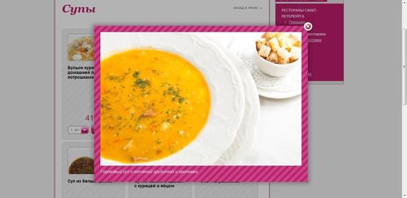 Ginza Project открывает новый сервис по доставке еды. Изображение № 4.