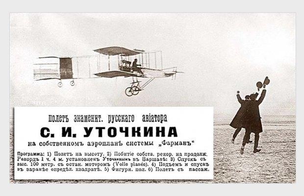 Как Сергей Королёв открыл человечеству путь в космос . Изображение № 3.