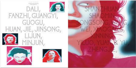 Революция продолжается Новое искусство Китая. Изображение № 4.