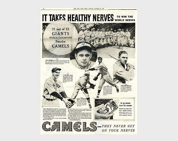 Спортивная реклама манипулирует тобой. Изображение № 3.