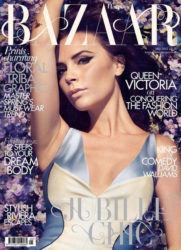 Обложки: Harper's Bazaar, Playing Fashion, Style.com/Print и другие. Изображение № 1.