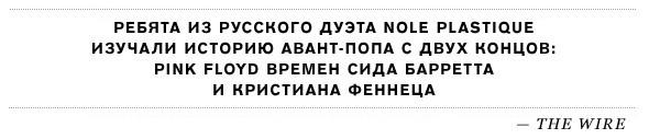 Казанское вторжение. Изображение № 21.