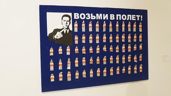 Параллельные миры: Спецпроекты 4-й Московской биеннале. Изображение № 89.