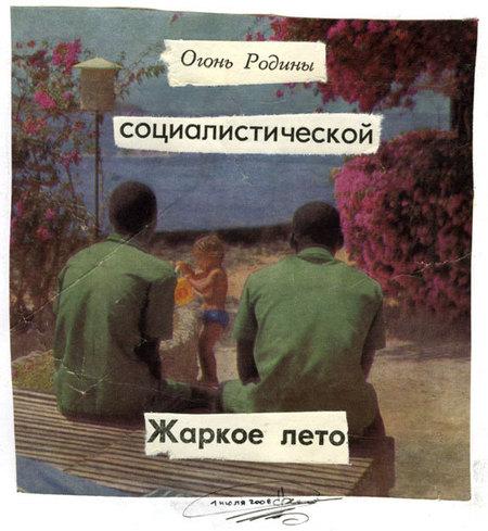 Новохокку отOPEN! Design. Изображение № 10.
