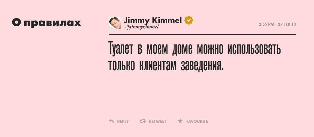Джимми Киммел,  ведущий вечернего шоу. Изображение № 7.