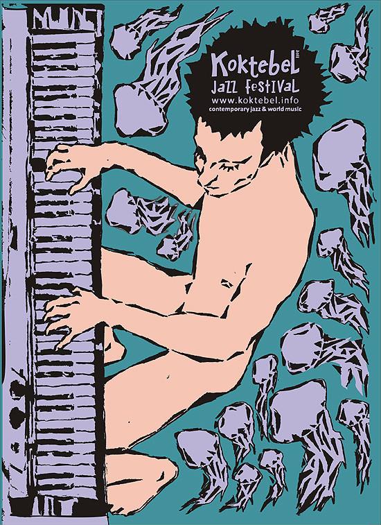 Изображение 115. Кастинг принтов для футболок SEKTA: Koktebel Jazz Fest.. Изображение № 116.