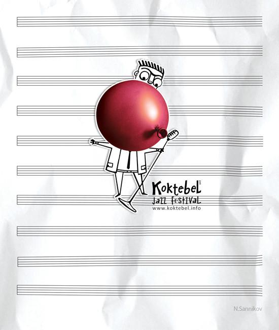 Изображение 73. Кастинг принтов для футболок SEKTA: Koktebel Jazz Fest.. Изображение № 73.