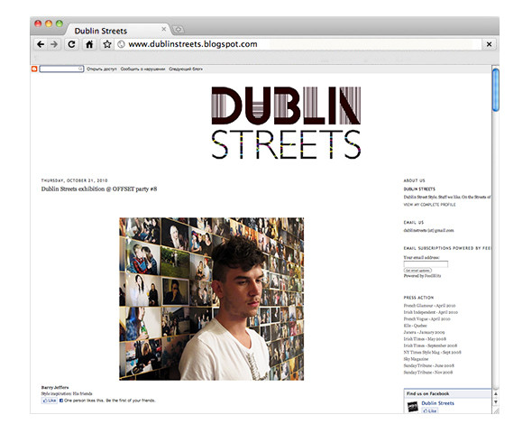 City Looks: Дублин. Изображение № 1.