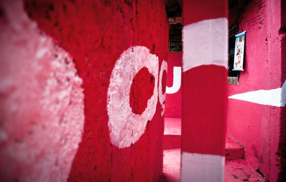 'Свет в переулках' граффити в фавелах. Изображение № 5.