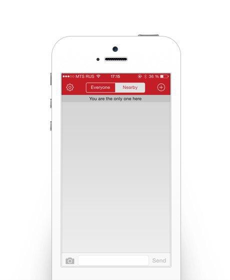 Как приложение FireChat позволяет нам общаться без подключения к интернету. Изображение № 5.