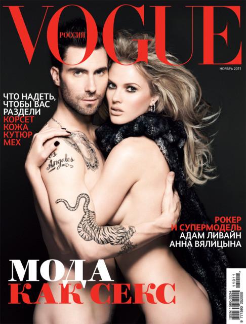 Обложки Vogue: Россия, Китай и Португалия. Изображение № 1.