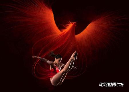 Huang Cheng — концентрат китайской рекламы. Изображение № 8.