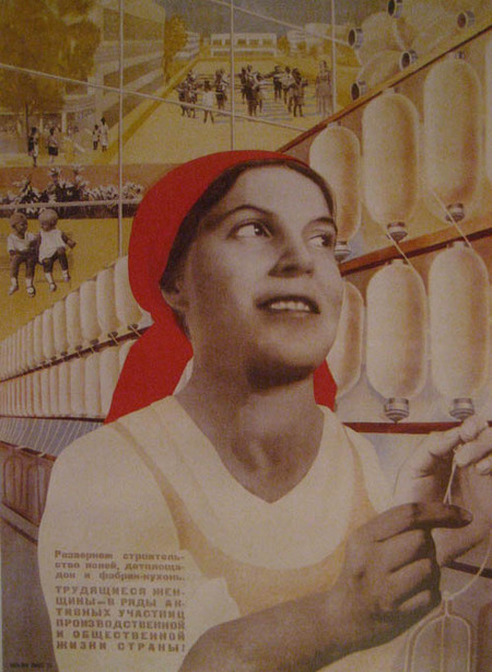 Отруде всоветских плакатах. Изображение № 16.