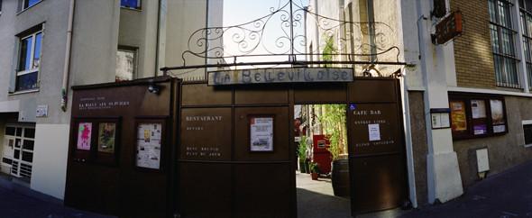Изображение 1. Парижские кафе.. Изображение № 3.