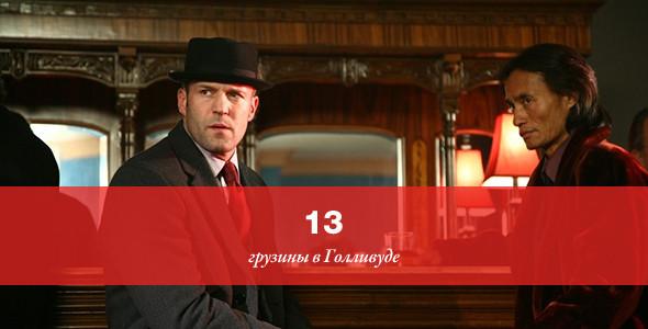 Премьеры недели: «Город воров», «Социализм», «13». Изображение № 3.