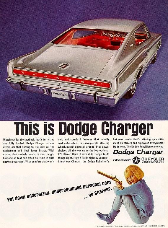 DODGE CHARGER. Изображение № 2.