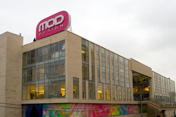 Площадки MODE VISION 2012. Центр дизайна и инноваций MOD Design. Изображение № 4.