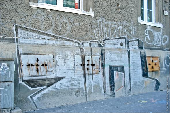 Стрит-арт и граффити Братиславы, Словакия. Изображение № 39.