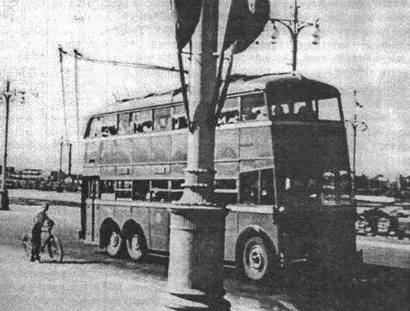 Первые троллейбусы. Изображение № 7.