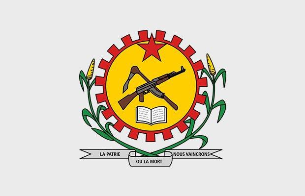 Герб Буркина-Фасо. Изображение № 15.