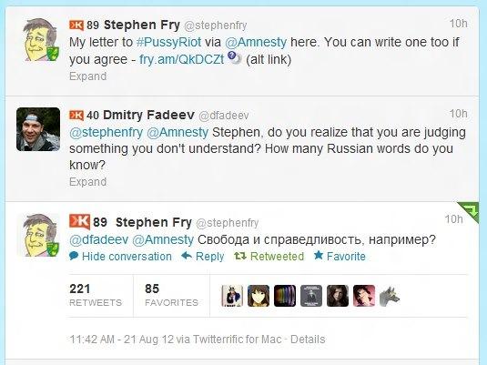 Стивен Фрай, актер и писатель. Изображение № 2.