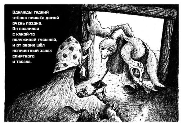 """Мультипликационный реализм или """"утенок на новый лад"""". Изображение № 9."""